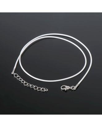 Шнурок 43 см с удлинителем d=1,5 мм, нейлон арт. СМЛ-21828-2-СМЛ1158186