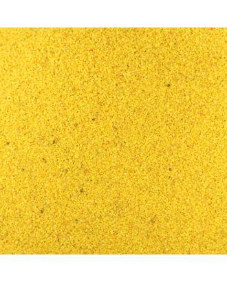 """Песок для рисования """"Жёлтый"""", 1 кг арт. СМЛ-667-1-СМЛ1189921"""