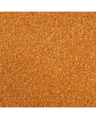 """Песок для рисования """"Золотой"""", 1 кг арт. СМЛ-668-1-СМЛ1189922"""