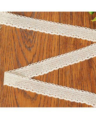 Кружево вязаное ш.2,5см, цв.бежевый арт. СМЛ-25578-1-СМЛ1228003
