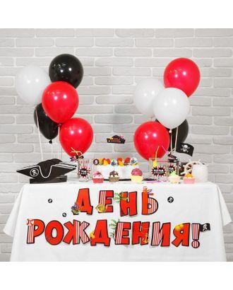Набор для оформления праздника «День рождения пирата» арт. СМЛ-42652-1-СМЛ0001258350