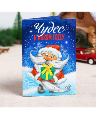 """Новогодняя фреска в открытке """"Дед Мороз"""", набор: песок 9 цветов 2гр, стека арт. СМЛ-896-1-СМЛ1275476"""