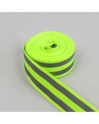 Светоотражающая лента стропа, 20 мм, 5 ± 1 м, цвет салатовый арт. СМЛ-37062-1-СМЛ0001276058