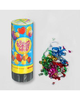 Хлопушка пружинная «С Днём Рождения», шарики, конфетти, фольга, серпантин, 11см арт. СМЛ-43403-1-СМЛ0001313077