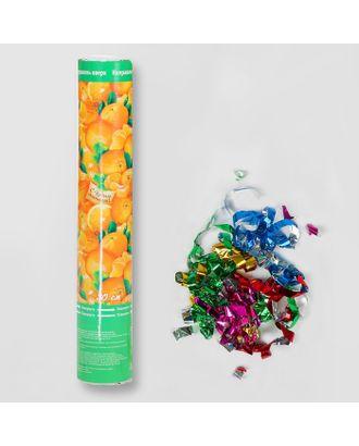 Пневмохлопушка поворотная «С Новым годом! Мандаринки», конфетти, фольга-серпантин, 30 см арт. СМЛ-43136-1-СМЛ0001313218