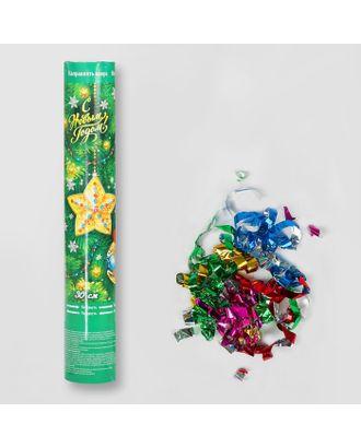 Пневмохлопушка поворотная «С Новым годом! Игрушки», конфетти, фольга-серпантин, 30 см арт. СМЛ-43138-1-СМЛ0001313220