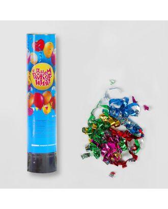 Хлопушка пружинная «С Днём Рождения», шарики, конфетти, фольга, серпантин, 20 см арт. СМЛ-43140-1-СМЛ0001313227