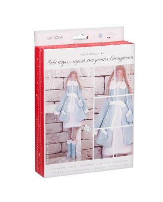 Интерьерная кукла «Снегурочка», набор для шитья, 16,5х22,5х3,5 см арт. СМЛ-1037-1-СМЛ1353333