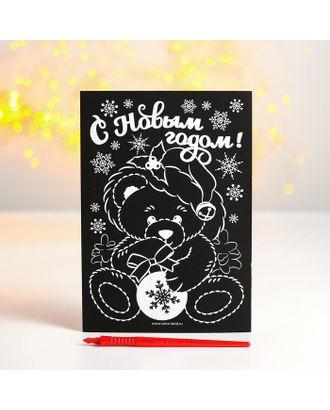 """Новогодняя гравюра """"Мишка"""" арт. СМЛ-120268-1-СМЛ0001378312"""
