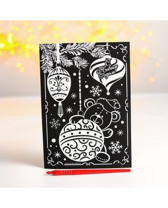 """Новогодняя гравюра """"Игрушки"""" арт. СМЛ-120256-1-СМЛ0001378314"""