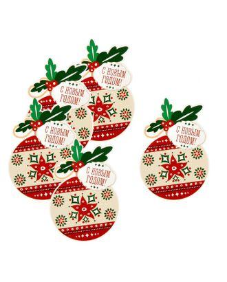 Шильдик декоративный на подарок «С Новым годом!», 6,5 × 10 см арт. СМЛ-120271-1-СМЛ0001385507