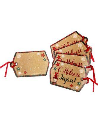 Шильдик декоративный на подарок «С Новым годом!», 6,5 × 10 см арт. СМЛ-120272-1-СМЛ0001385508