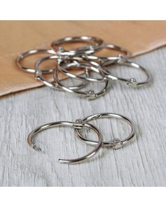 Кольцо для штор д.2 см, 10шт арт. СМЛ-36-7-СМЛ1398574