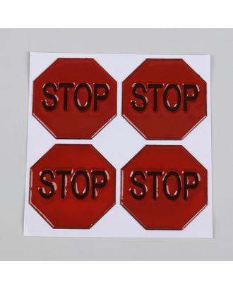 Светоотражающая наклейка «Стоп» р.4,8х4,8 см арт. СМЛ-1183-1-СМЛ1410625