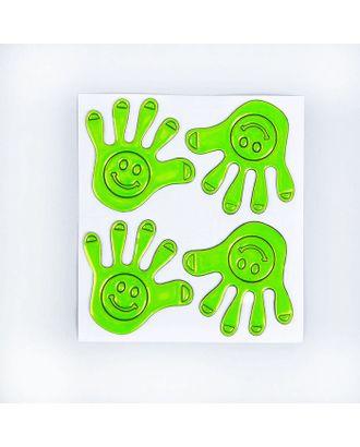 Светоотражающая наклейка «Ладошка» р.5х5 см арт. СМЛ-1184-1-СМЛ1410627