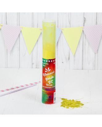 Хлопушка - цветной дым «Яркий взрыв эмоций», 30 см, цвет жёлтый арт. СМЛ-43291-1-СМЛ0001427027