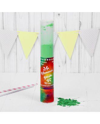 Хлопушка - цветной дым «Яркий взрыв эмоций», 30 см, цвет зелёный арт. СМЛ-43292-1-СМЛ0001427028