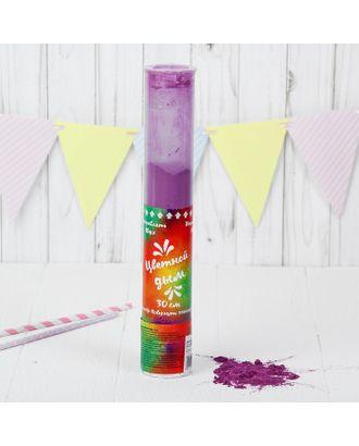 Хлопушка - цветной дым «Яркий взрыв эмоций», 30 см, цвет фиолетовый арт. СМЛ-43293-1-СМЛ0001427029