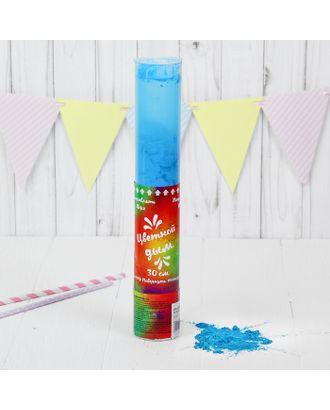 Хлопушка - цветной дым «Яркий взрыв эмоций», 30 см, цвет синий арт. СМЛ-43295-1-СМЛ0001427033