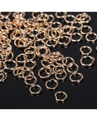 Кольцо соединительное 0,6х5мм (набор 50гр) СМ-973 арт. СМЛ-20821-2-СМЛ1462440