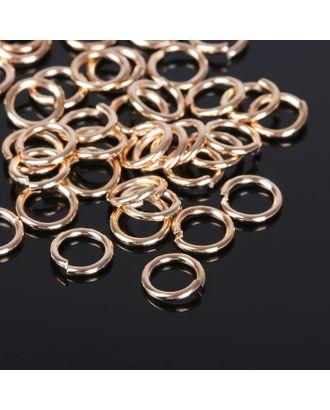 Кольцо соединительное 1,4х10мм (набор 50 гр, ±145 шт) СМ-984 арт. СМЛ-20728-2-СМЛ1462451