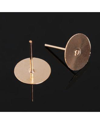 Основа для пусет, площадка 10мм СМ-1110 арт. СМЛ-20735-2-СМЛ1462509