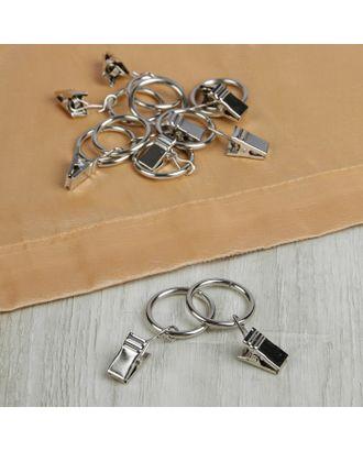 Кольцо для крепления штор, с зажимом д.3,7см, 20шт арт. СМЛ-59-2-СМЛ1470184