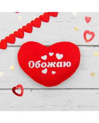 Магнит «Обожаю», сердечко, 7×7 см арт. СМЛ-120328-1-СМЛ0001512127