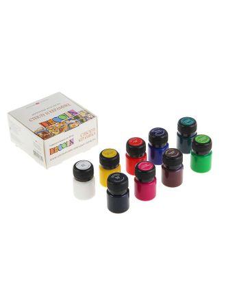 Набор красок по стеклу и керамике Decola, 9 цветов, 20 мл арт. СМЛ-1384-1-СМЛ1512832