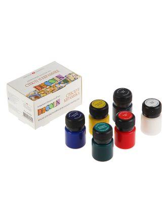 Набор красок по стеклу и керамике Decola, 6 цветов, 20 мл арт. СМЛ-1385-1-СМЛ1512833