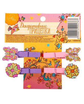 Набор декоративных прищепок «Цветы и бабочки» (4 шт) арт. СМЛ-1398-1-СМЛ1514305