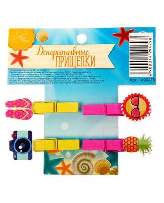 Набор декоративных прищепок «Краски лета» (4 шт) арт. СМЛ-1400-1-СМЛ1514308