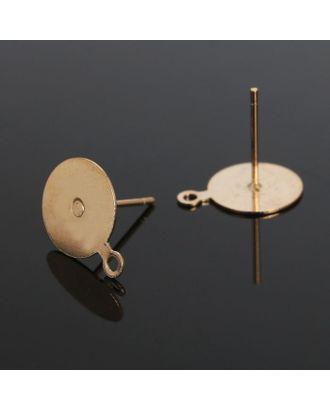 Основа для пусет с петелькой, площадка 10мм СМ-1111 арт. СМЛ-20833-2-СМЛ0001515083