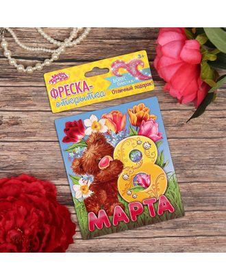 """Фреска-открытка песком """"Любимой маме"""" + блестки арт. СМЛ-1564-1-СМЛ1553011"""