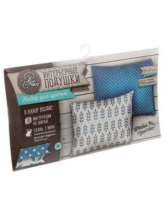 Интерьерные подушки «Уютные радости», набор для шитья, 2шт, 26х15х3 см арт. СМЛ-1580-1-СМЛ1573339