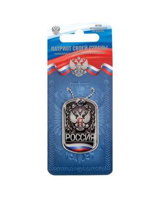 Жетон с цепочкой «Россия» арт. СМЛ-1621-1-СМЛ1601917
