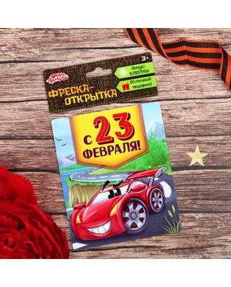 """Фреска-открытка """"Любимому папе"""" арт. СМЛ-1691-1-СМЛ1615548"""