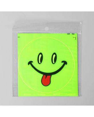 Светоотражающая наклейка «Смайл» д.11 см арт. СМЛ-1757-1-СМЛ1639776