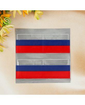 Светоотражающая наклейка «Триколор» р.4х6,5 см арт. СМЛ-1758-1-СМЛ1639779