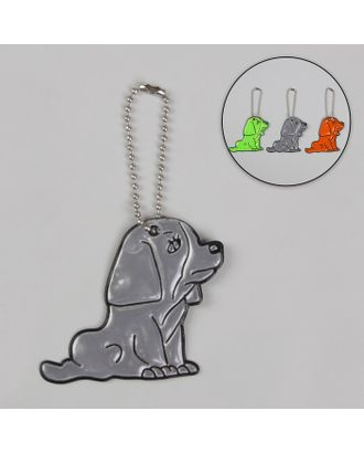 Светоотражающий элемент «Собака», 5,5 × 5 см, цвет МИКС арт. СМЛ-1835-1-СМЛ1675199