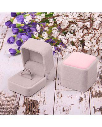 """Футляр под кольцо """"Прямоугольник"""", 5,5x5x4, цвет серо-розовый арт. СМЛ-22064-1-СМЛ1751442"""