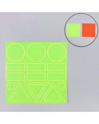 Светоотражающая наклейка «Ассорти» р.10х10 см арт. СМЛ-1970-1-СМЛ1762653