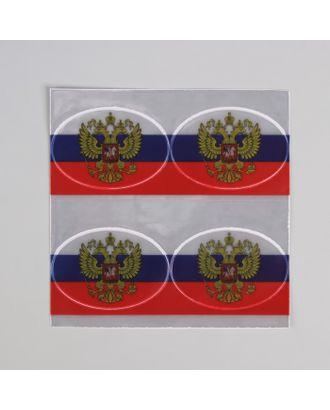 Светоотражающая наклейка «Триколор с гербом» р.5х7 см арт. СМЛ-1973-1-СМЛ1762657