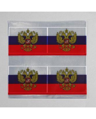 Светоотражающая наклейка «Триколор с гербом» р.5х7 см арт. СМЛ-25713-1-СМЛ1762658