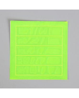 Светоотражающая наклейка «Полоска» р.2,5х12 см, 5 шт на листе арт. СМЛ-1974-1-СМЛ1762659