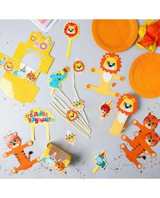 Набор для оформления праздника «Сафари», воздушные шары, тарелки, топперы, трубочки, наклейки, коробочки для пирожных, свечи арт. СМЛ-47338-1-СМЛ0001885634