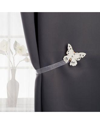 Подхват для штор «Бабочка красавица», 5 × 5 см, цвет белый арт. СМЛ-28790-1-СМЛ1896488
