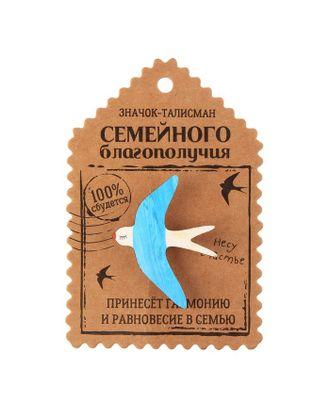 Открытка со значком «Талисман от сглаза» арт. СМЛ-20299-3-СМЛ1904296