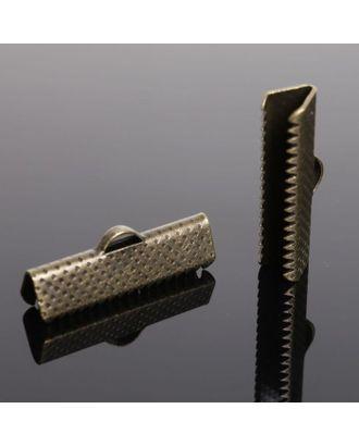 Зажим для ленты 10мм СМ-339 арт. СМЛ-24165-3-СМЛ1927650