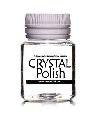 Лак стекловидный глянцевый, 20 мл, LUXART CrystalPolish арт. СМЛ-2361-1-СМЛ1955505